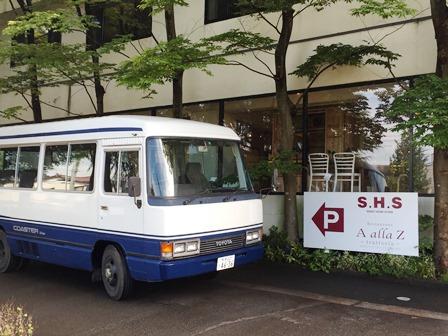 イタリア料理店の無料送迎バス