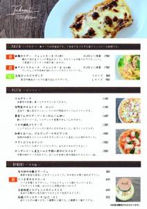 テイクアウトメニュー202011-02