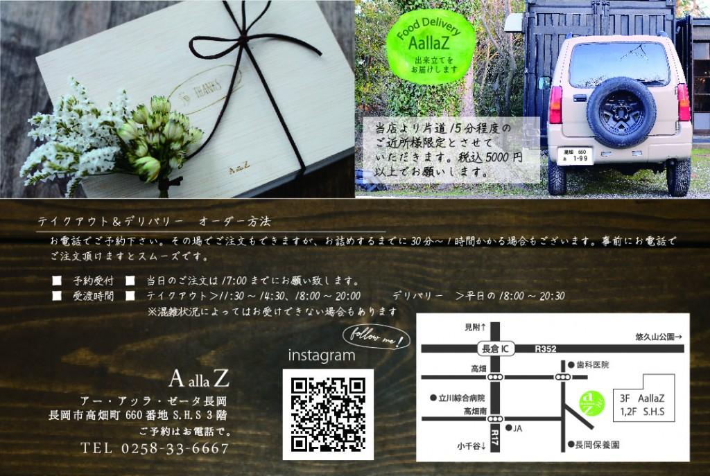 order-01