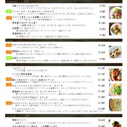 長岡TO&DELI202108-01
